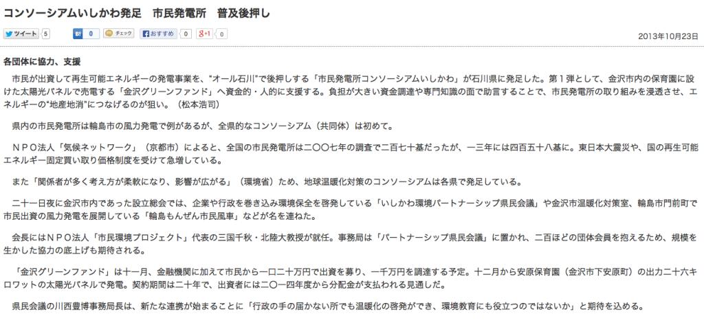 スクリーンショット(2013-11-09 16.24.54)