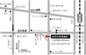 金沢市民発電所